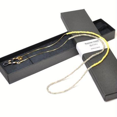 EYFe  Venetian Glass Cord   GY / YE