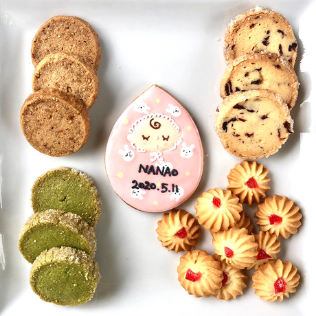 【内祝い】名入れクッキーセット※5個以上の注文から受け付けます