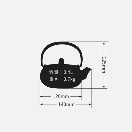 急須 古風 Tea pot Kofu