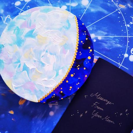 【メモリアルムーン】月からのメッセージ付プラン