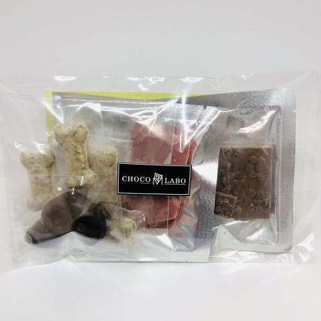 【盲導犬応援チョコ】わんわんチョコレートセット