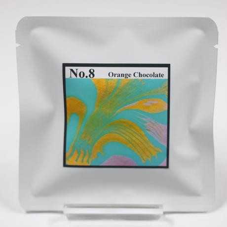 №8 プチチョコ オレンジ