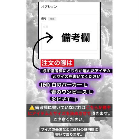 メンズ寄り9800円福袋