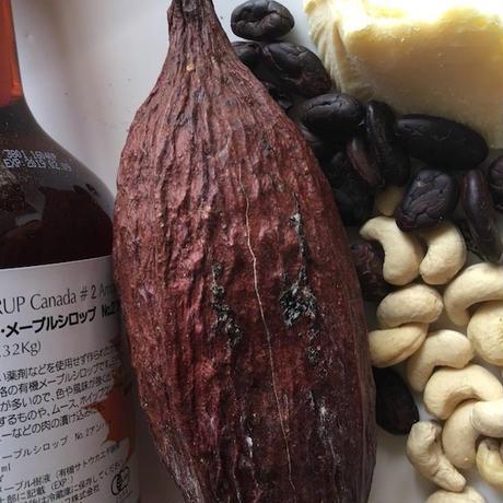 6個入りCold Chocolate / 冷えチョコ エクアドル産カカオ