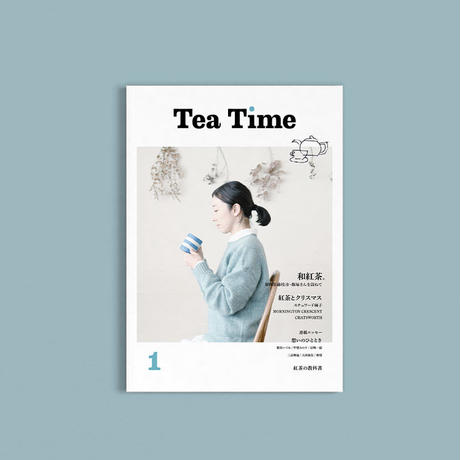 「Tea Time」vol.1