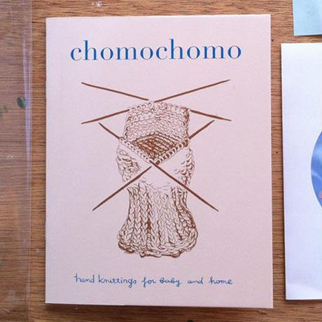ChomoChomo  (zine)