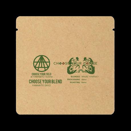 ドリップバッグ ● CHOOSE YOUR BLEND YAMABITO DAY2