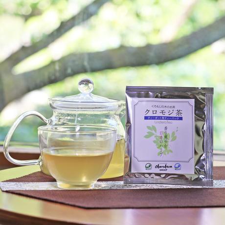 クロモジ茶-ティーポット用ティーバッグ-