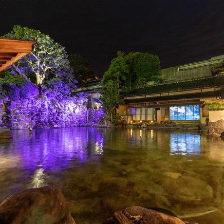 長楽園オリジナル温泉の素10回分
