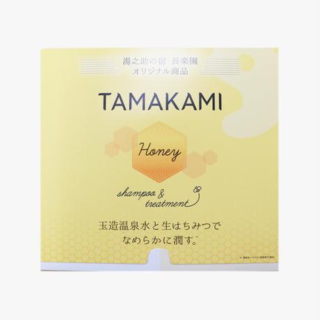 【お試し1回分】シャンプー&トリートメント「TAMAKAMI」玉造温泉水+まつえ蜂蜜配合