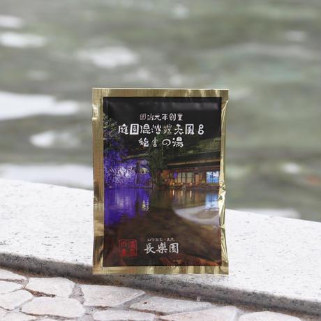 長楽園オリジナル温泉の素1回分