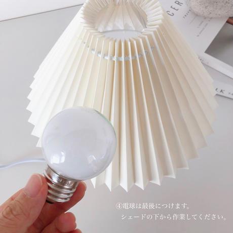 pleats shade lamp(ホワイト×ホワイト・即納)