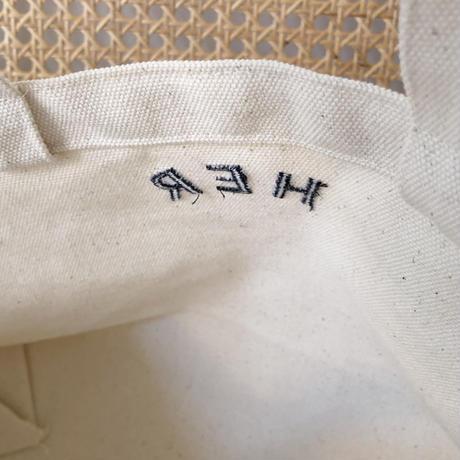 HER signature bag(即納)