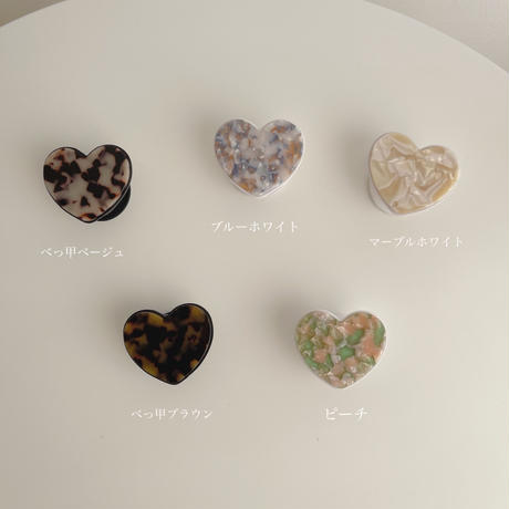 marble heart grip tok