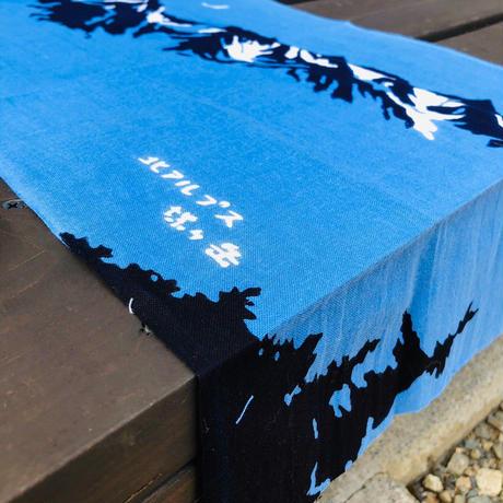 【コロナ対策 支援 商品】蝶ヶ岳 手拭い  槍穂高デザイン