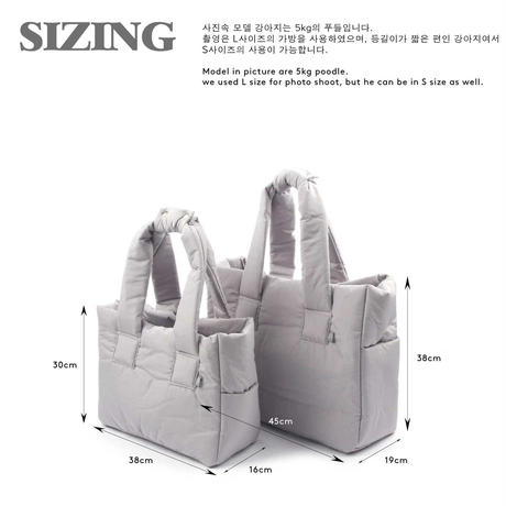Padded Shoulder Bag_Gray (L)