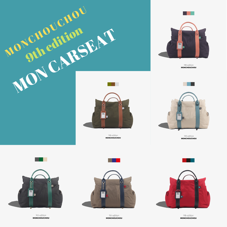 9th Mon Carseat British Green_Normal Size