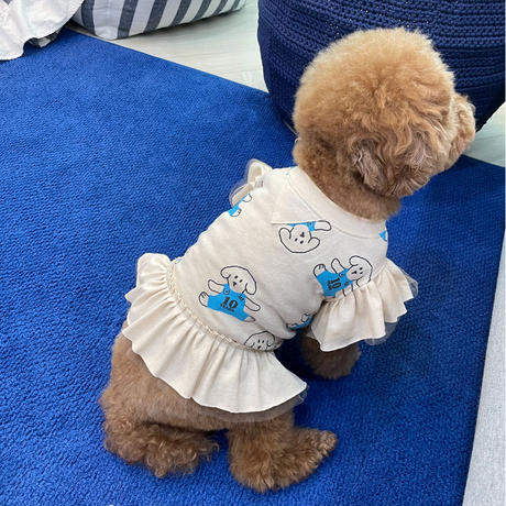 10yrs Young Dog Frill Top Beige