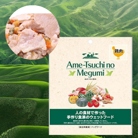 あめつちの恵み 鶏肉 お徳用パック(150g×11袋入り)