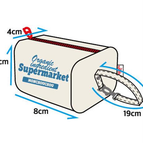 【オーナー様用】Supermarket Poop Bag
