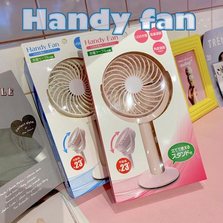 Handy Fan  USB充電式ハンディファン