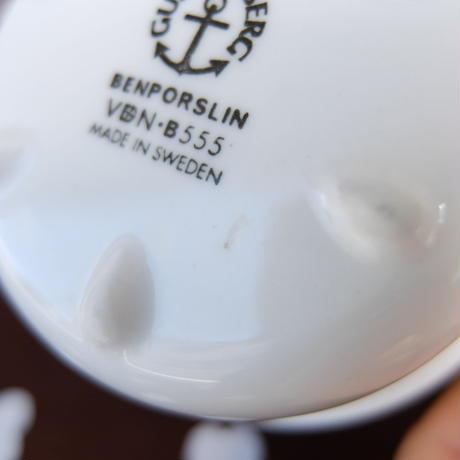 スティグ・リンドベリ Stig Lindberg Medicinal Vaxter カップ&ソーサー(ブラウン)