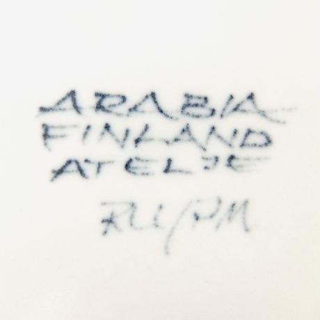 ARABIA アラビア アトリエ プレート(M)(イエロー)