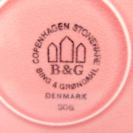 ビング・オー・グレンダール Bing&Grondahl コーディアル・パレット プレート(S)(ピンク)レア