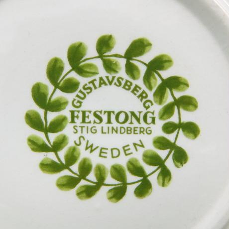 スティグ・リンドベリ Stig Lindberg フェストン スープ皿