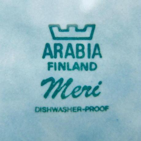 ARABIA アラビア メリ 持ち手付きボウル