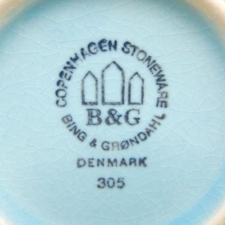 ビング・オー・グレンダール Bing&Grondahl コーディアル・パレット カップ&ソーサー(ターコイズ)