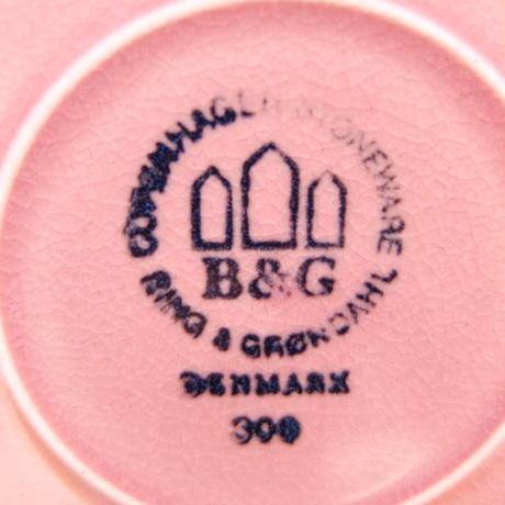 ビング・オー・グレンダール Bing&Grondahl コーディアル・パレット プレート(S)(b)(ピンク)
