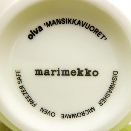 マリメッコ marimekko <Mansikkavuoret>コーヒーカップ2個セット