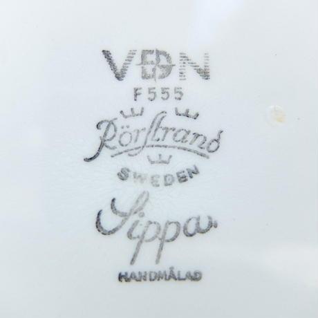 ロールストランド Rorstrand シッパ プレート(a)(ブルー)