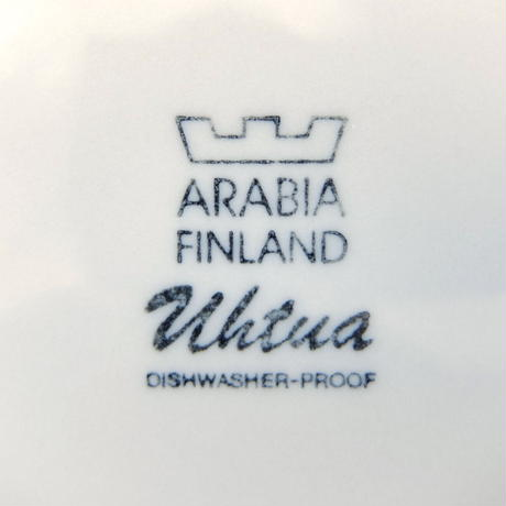 ARABIA アラビア ウートゥア プレート(S)