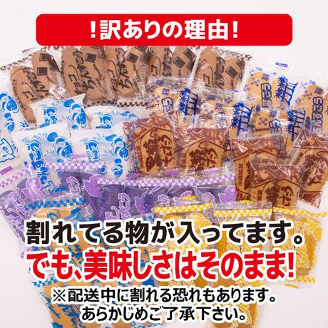 訳あり!高さんのちんすこう 70個入(35袋入) コロナに負けるな 応援 沖縄県産 お土産 送料無料 食品ロス