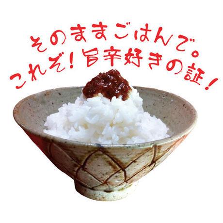 涙そ~そ~ 島とうがらし味噌じゃん140g×12個  島唐辛子 味噌ジャン 沖縄 お土産 調味料
