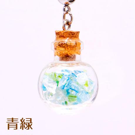 琉球ガラスアクセサリー 小瓶 革紐ペンダント