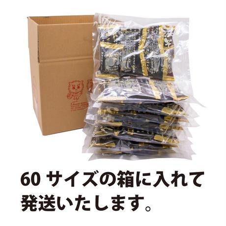涙そ~そ~ 黒ごま黒糖ドーナツ 10個入×8袋 お試しセット コロナに負けるな 応援 沖縄県産 お土産 送料無料 食品ロス