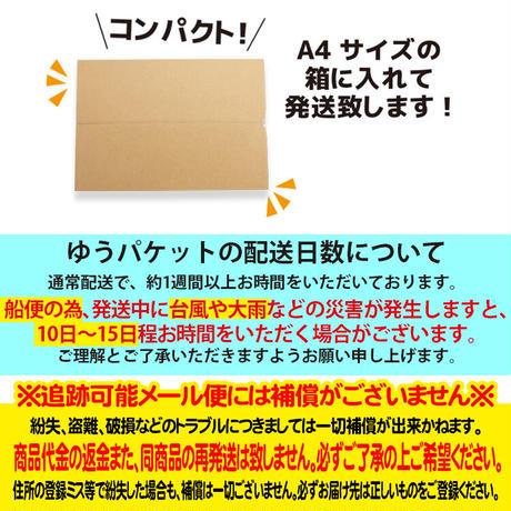黒糖豆菓子1袋&高(こう)さんちんすこう18袋 お試しセット コロナに負けるな 応援 沖縄県産 お土産 送料無料 食品ロス