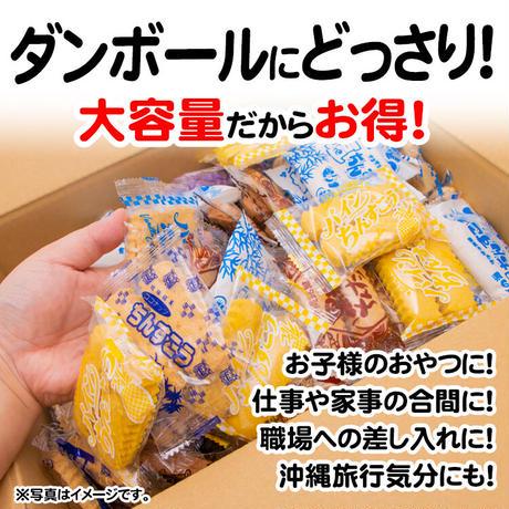 どっさり6kg訳あり!高さんのちんすこう コロナに負けるな 応援 沖縄県産 お土産 送料無料 食品ロス