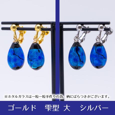 ホタルガラスピアス・イヤリング 樹脂ピアス Ryukyu UmiHotaru