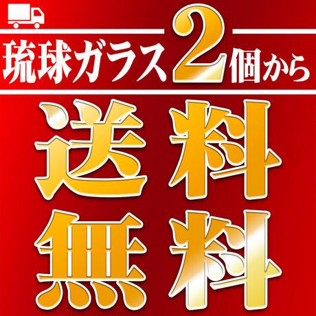 【工房限定】シェル グラス(大) 5色