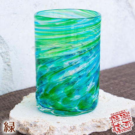 美ら海 グラス(大)7色