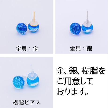 源河源吉 琉球ガラス ピアス 5色