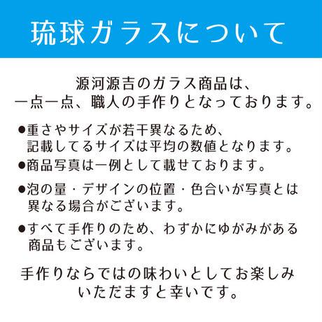 【工房限定】サーフィン 長タル 2色