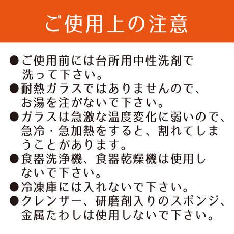 源河の泡 残波ロック 9色
