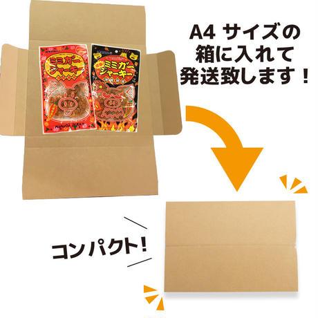 激辛!ミミガージャーキー大×2袋お得セット 送料無料 コロナに負けるな 応援 沖縄 お土産 食品ロス