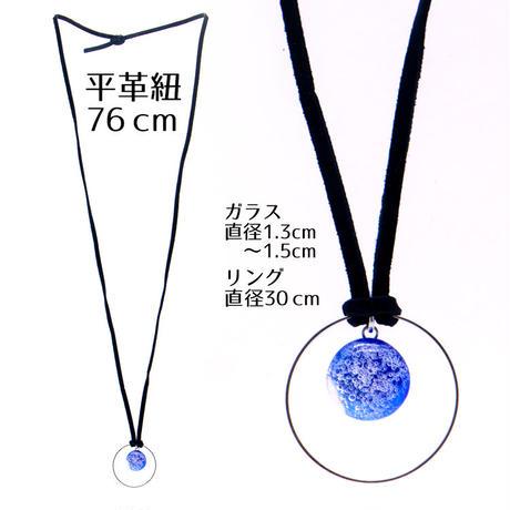 琉球ガラスアクセサリー 革ひもリング付きネックレス