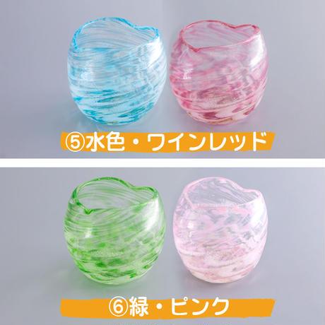 シェルクリア ハートグラス  2個ペア+ギフト箱付き